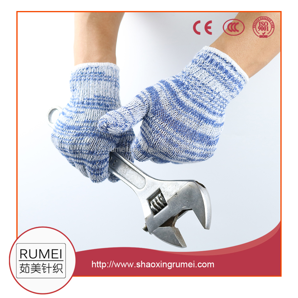 Rumei factory knitted cotton industrial protective cheap work gloves