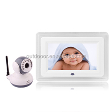 7 inch Digital LCD Baby Monitor Kit, Support Night Camera, AV OUT
