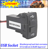 Car 2.1A USB Port Power Supply Charger Fit For HONDA cars