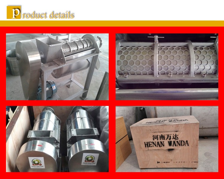 Low price stainless steel industrial lemon juicer machine