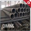 Cheap building material seamless steel pipe and tube for sale