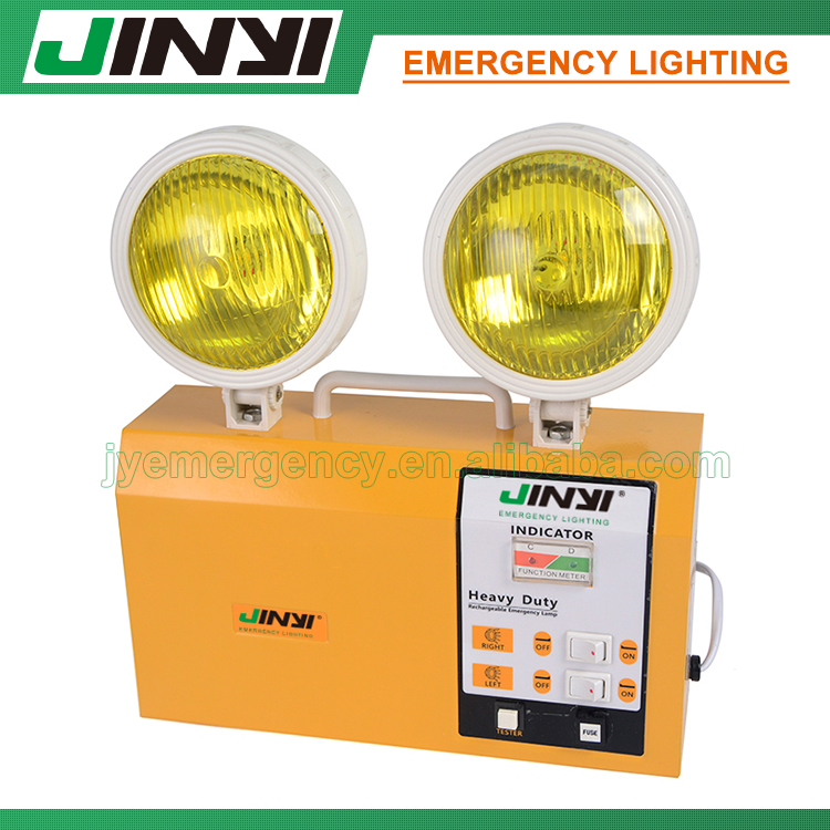 2016ALIBABA hot sell yellow fire exit rechargeable Twin Spot Emergency Lights