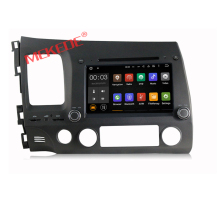 2G RAM Android 6.0 2 DIN Quad Core Car dvd Video GPS For Civic 2006-2011 Acura CSX support OBD2 DAB+ TMPS