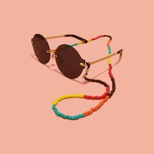 Eyeglass Chain Holder Strap Sunglasses Strap Beaded Glass Chain for Women