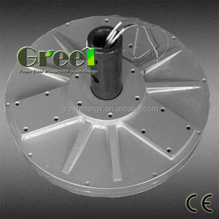 Supplier 5kw Wind Generator Motor 5kw Wind Generator