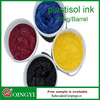 china Thermal curable solder mask ink/ plastisol ink