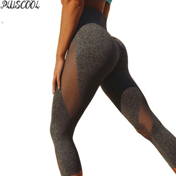 16c03a5125 womens high waisted workout tights quick dry yoga pants training leggings