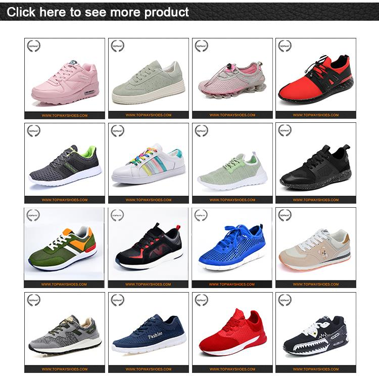 ea51692de75f 2017 Trainers Flat Sole Sports Direct Running Shoes Sneakers For Men ...