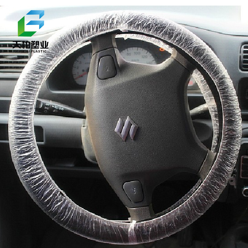 FX-S-028 Clear car disposable transparent steering wheel cover plastic film