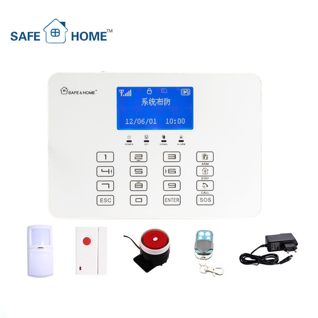 buy cheap china wireless home security systems manufacturers