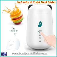 2 IN 1 Fruit Vegetable Face Mask Juice Auto Making Machine For Beauty DIY Face Care , 3C Certificate