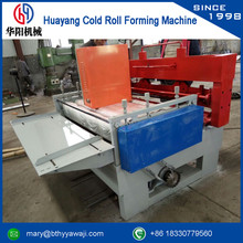 best price of arch sheet roll forming machine rolling machine for arching plate