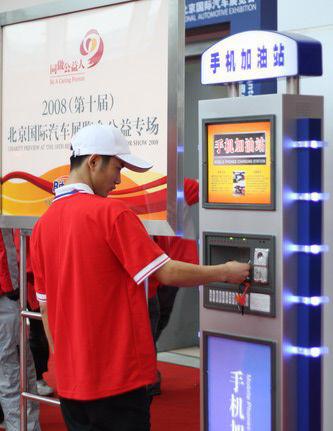 Solar Charging Mobile Phone Kiosk,Cell Phone Charging Station ...