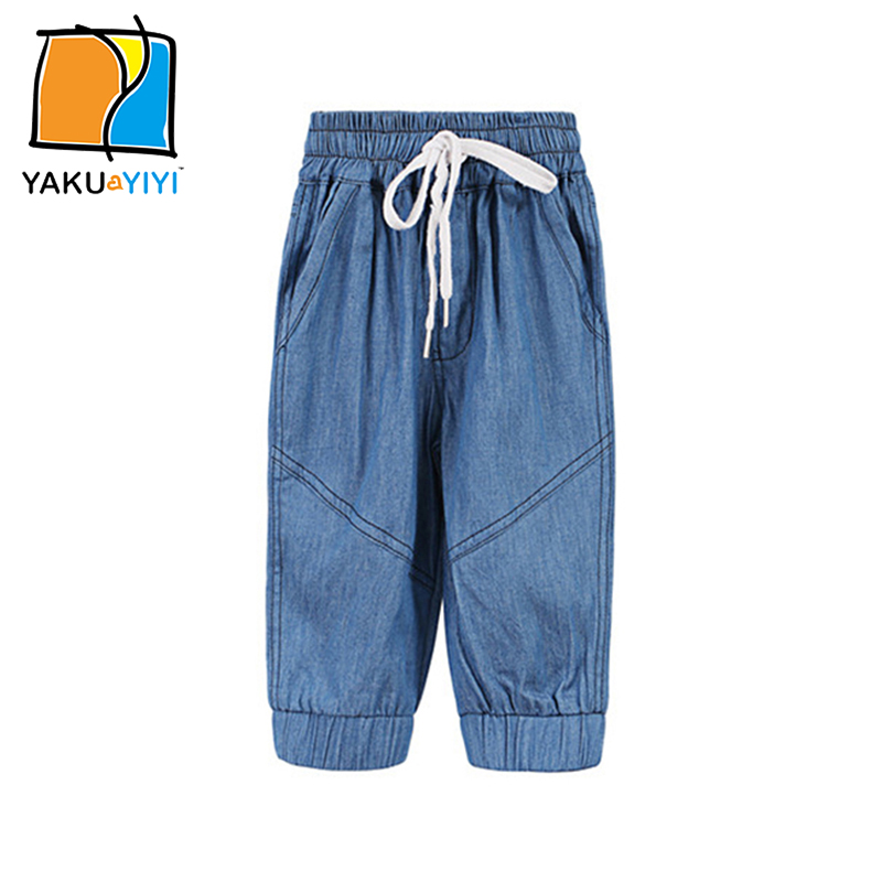 YAKUYIYI Girls Drawstring Denim Pants Children Elastic Cuff Tapered Trousers Baby Girls Sweet Style Pants for Wholesale