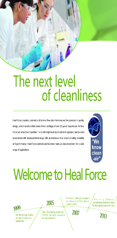 Heal Force AlphaClean 1300 equipment for rice noritsu dry green ii clean bench