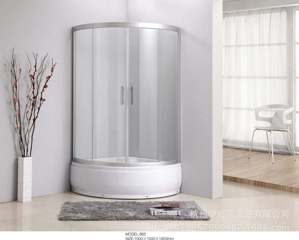 tapis salle de bain pas cher. Black Bedroom Furniture Sets. Home Design Ideas