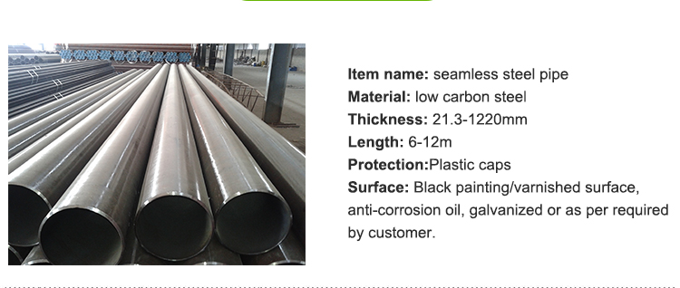 Api Factory Direct Sales Low Price Carbon Black Seamless Steel Pipe