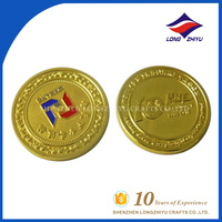 Gold plated cheap custom design metal 10 years commemorative coin