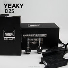 Factory Directly Selling YEAKY Xenon HID D2S Conversion Kit with E-mark DOT Certificate
