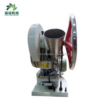 Tdp tablet press machine with the cheapest price