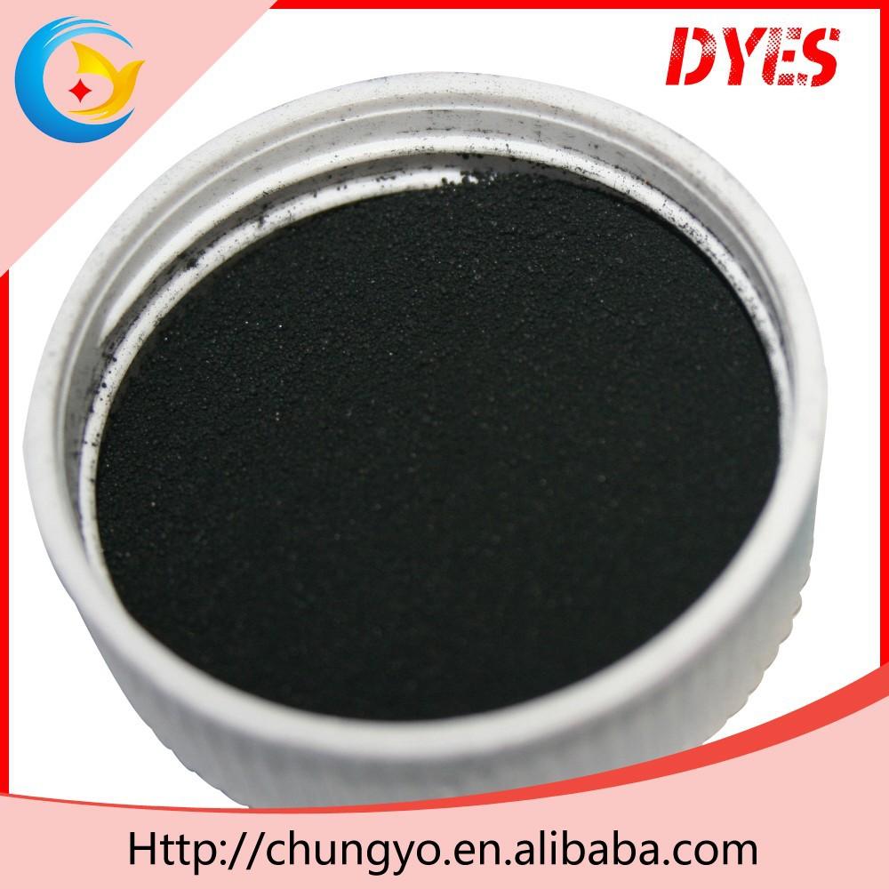 50 Gram Free Sample Acid Blue 129 Acid Black Dyestuff