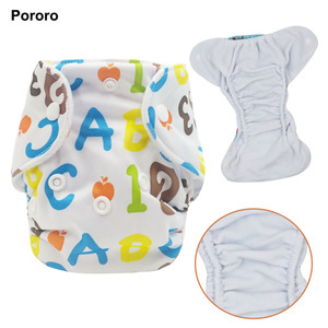 Cheap cloth diapers and washable baby nappies on sale