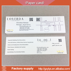 China factory high quality cheap price custom namecard printing paper