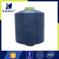 100% polyester monofilament cheap price list silk bulky yarn
