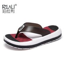 Женские повседневные массажные шлепанцы polala, прочные пляжные сандалии на танкетке, полосатые комнатные тапочки, для лета, 2020(Китай)