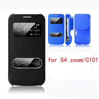 cover samsung s4 zoom