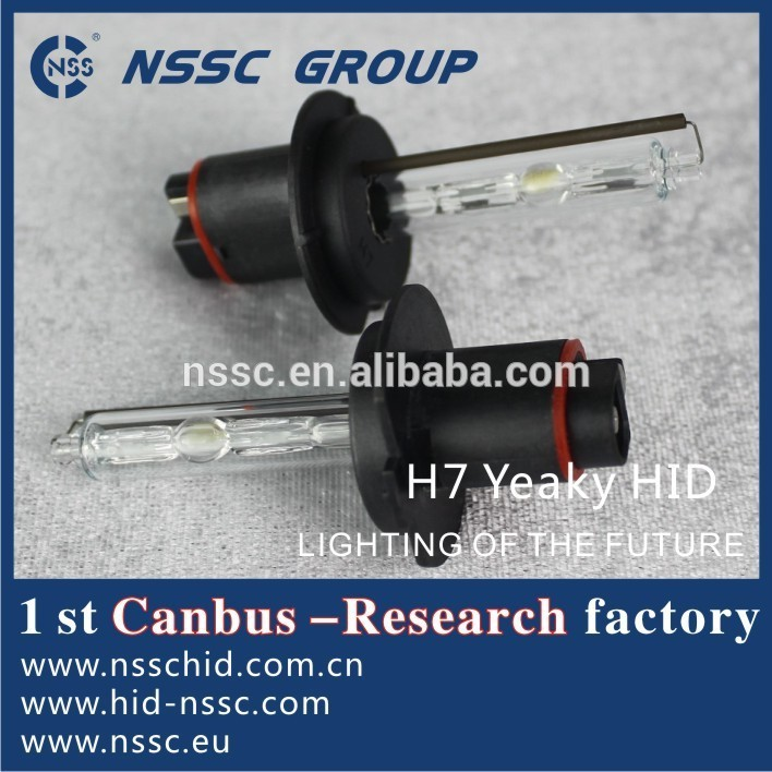 YEAKY NSSC HID XENON BULBS PILIPH OEM 3800LMat 5500K,3200LM at 6500k.