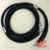 Japan Taiyo Overprint Control Systerm Cable DT-860 (KBLG-300)