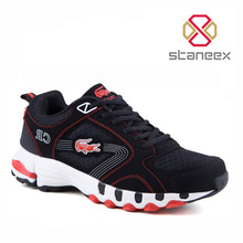 2016 latest comfortable sport cheap basketball shoes for men