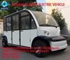 Battery powered electric car, 6 seats AW6062KF