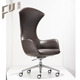 office egg leisure high back hotel chairs modern on sale