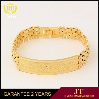 New 18k Gold Plated Saudi Arabia Jewelry Gold Bracelet For Men Buy