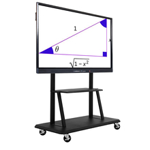 <span class=keywords><strong>Beste</strong></span> <span class=keywords><strong>Interactieve</strong></span> <span class=keywords><strong>Whiteboard</strong></span> Smart Board Zonder Projector