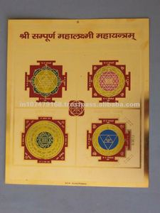 Sri Sampoor Maha Laxmi Yantra in brass gold plated