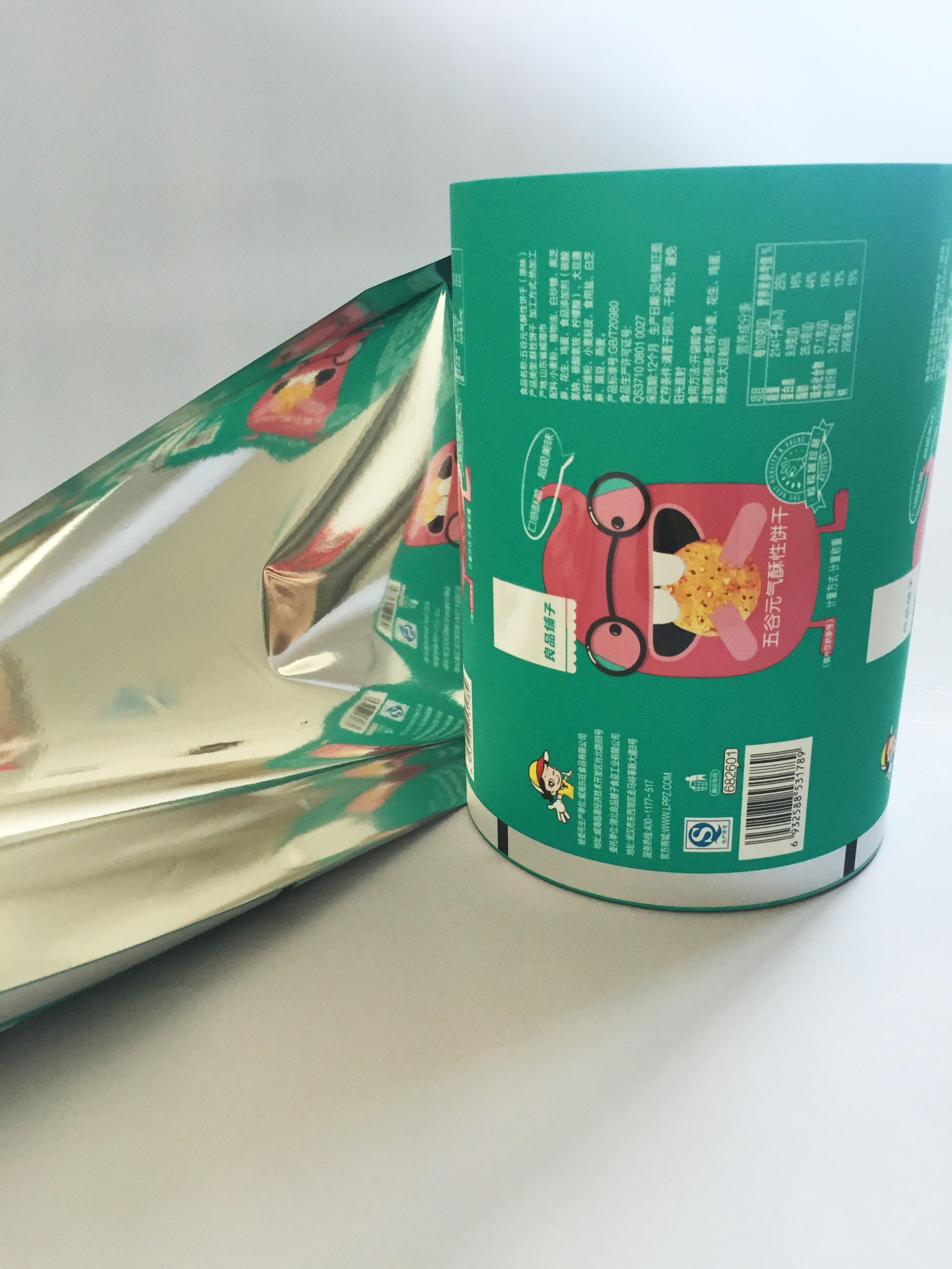 Food Grade Laminated Rewind Film Gravure Printing Plastic Packaging Rollstock Film