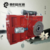 1:7.5 ratio gearbox hydraulic gearbox