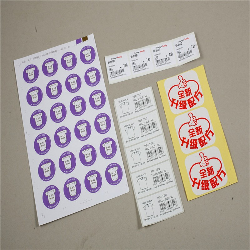 Printed Paper Sticker