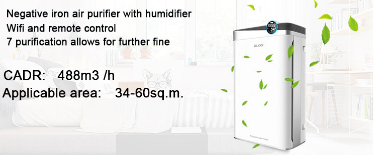 Top Sale Light Weight Humidifier Air Cleaner WIFI Remote Control Anion Hepa Household Air Purifier pm2.5