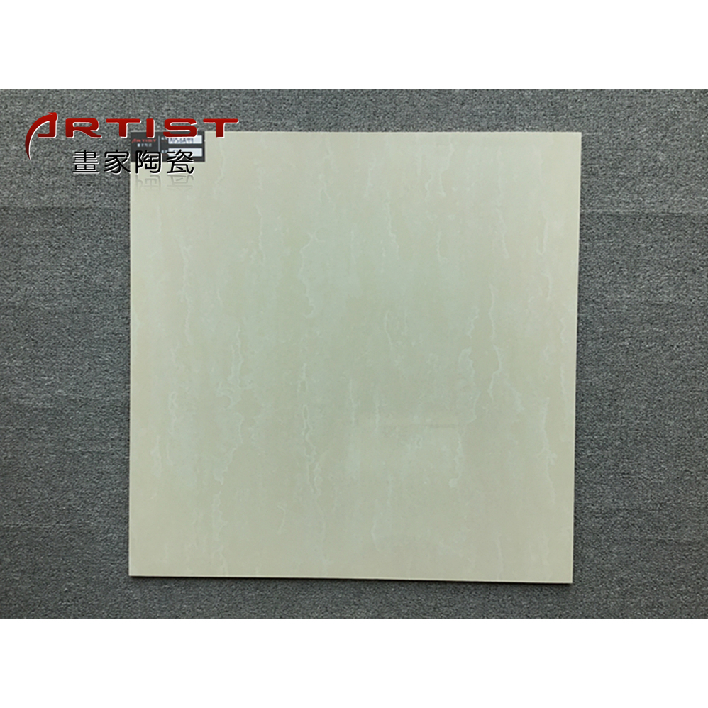 Ivory color tile ivory color tile suppliers and manufacturers at ivory color tile ivory color tile suppliers and manufacturers at alibaba dailygadgetfo Gallery