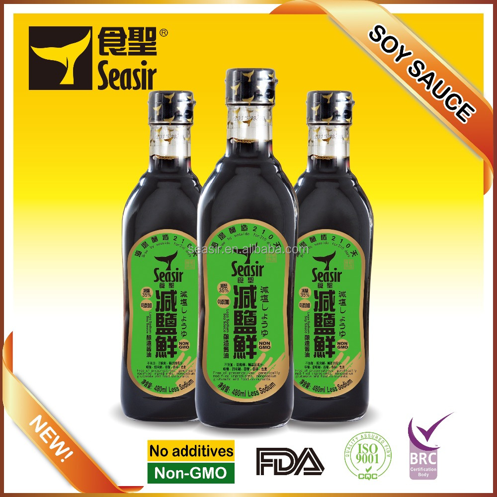 no msg added low salt dark soy sauce with low price