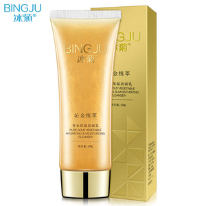OEM 24k Gold Oil Control Aloe Vera Pore Face Facial Cleanser for Dry Skin