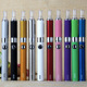2018 Mini USB charge vape cigar & electronic cigarette e-cigarette from China factory