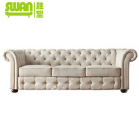 5048-3 classic leather chesterfield sofa white