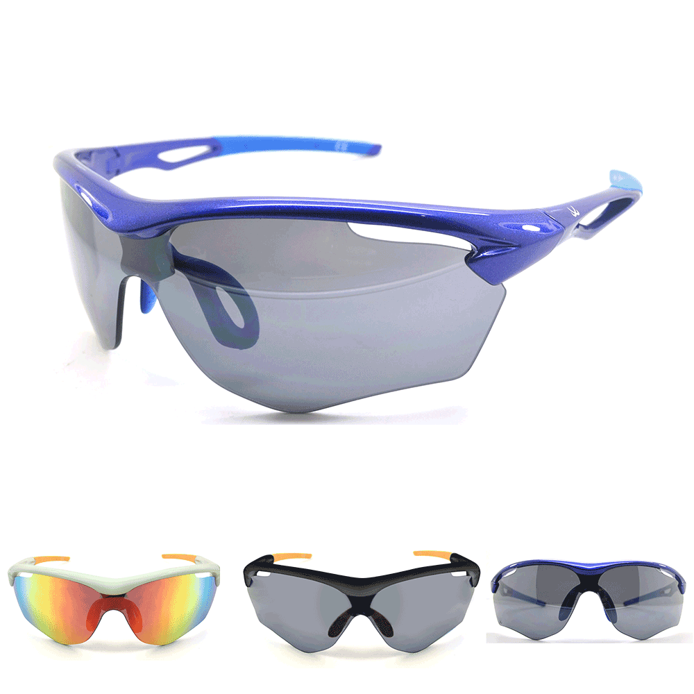 cc998152ab Sport Sun Glasses