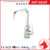 Square sharpe Germany design kitchen faucets