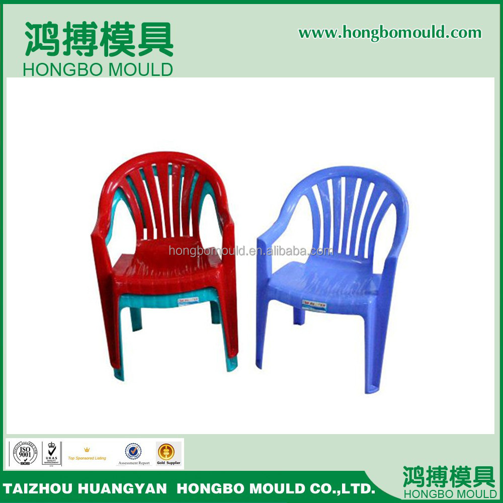 China Hongbo factory offer 2016 high quality plastic chair